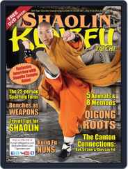 Kung Fu Tai Chi (Digital) Subscription January 1st, 2018 Issue