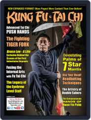 Kung Fu Tai Chi (Digital) Subscription June 1st, 2018 Issue