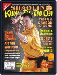 Kung Fu Tai Chi (Digital) Subscription February 1st, 2019 Issue