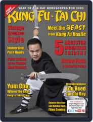 Kung Fu Tai Chi (Digital) Subscription October 31st, 2019 Issue