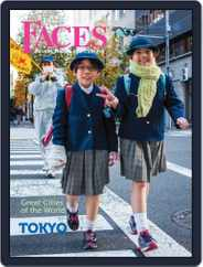 Faces People, Places, and World Culture for Kids and Children (Digital) Subscription January 1st, 2018 Issue