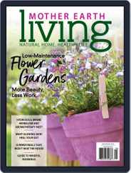 Mother Earth Living (Digital) Subscription July 1st, 2018 Issue