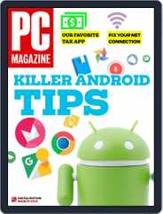 Pc (Digital) Subscription February 26th, 2016 Issue