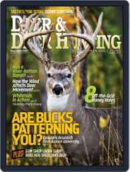 Deer & Deer Hunting (Digital) Subscription August 2nd, 2016 Issue