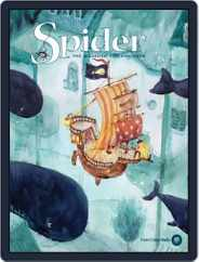 Spider Magazine Stories, Games, Activites And Puzzles For Children And Kids (Digital) Subscription April 1st, 2017 Issue