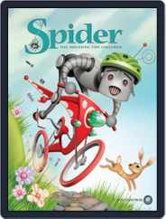 Spider Magazine Stories, Games, Activites And Puzzles For Children And Kids (Digital) Subscription July 1st, 2017 Issue