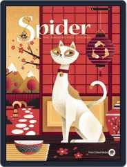 Spider Magazine Stories, Games, Activites And Puzzles For Children And Kids (Digital) Subscription May 1st, 2018 Issue