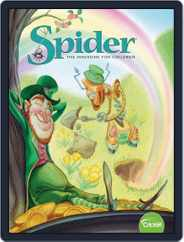 Spider Magazine Stories, Games, Activites And Puzzles For Children And Kids (Digital) Subscription March 1st, 2019 Issue