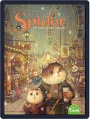Spider Magazine Stories, Games, Activites And Puzzles For Children And Kids (Digital) Subscription November 1st, 2019 Issue