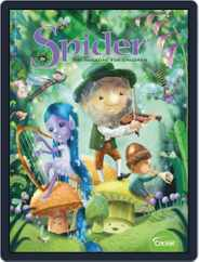 Spider Magazine Stories, Games, Activites And Puzzles For Children And Kids (Digital) Subscription March 1st, 2020 Issue