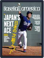 Baseball America (Digital) Subscription March 25th, 2016 Issue