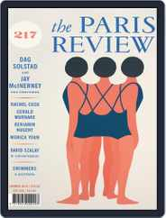 The Paris Review (Digital) Subscription June 13th, 2016 Issue