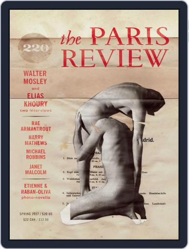 The Paris Review March 1st, 2017 Digital Back Issue Cover