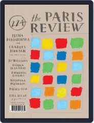 The Paris Review (Digital) Subscription March 1st, 2018 Issue