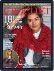 Interweave Crochet (Digital) Subscription February 14th, 2019 Issue