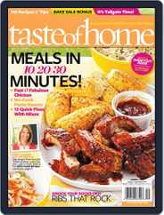 Taste of Home (Digital) Subscription July 24th, 2012 Issue