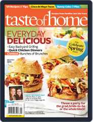 Taste of Home (Digital) Subscription April 13th, 2013 Issue