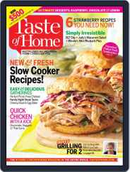 Taste of Home (Digital) Subscription April 1st, 2016 Issue