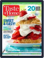 Taste of Home (Digital) Subscription April 1st, 2017 Issue