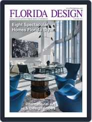 Florida Design (Digital) Subscription December 1st, 2015 Issue