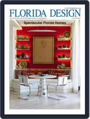Florida Design (Digital) Subscription December 1st, 2016 Issue