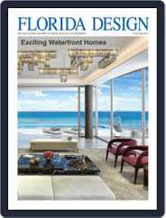 Florida Design (Digital) Subscription June 1st, 2018 Issue