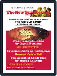 The New York Review of Books (Digital) Subscription December 2nd, 2011 Issue