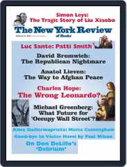 The New York Review of Books (Digital) Subscription January 26th, 2012 Issue