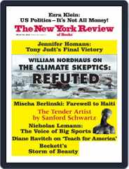 The New York Review of Books (Digital) Subscription March 7th, 2012 Issue