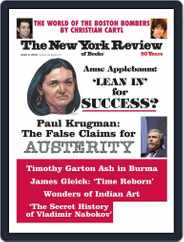 The New York Review of Books (Digital) Subscription May 17th, 2013 Issue