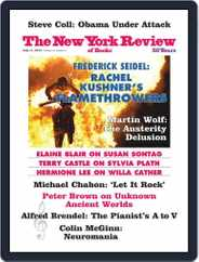 The New York Review of Books (Digital) Subscription June 21st, 2013 Issue