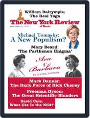 The New York Review of Books (Digital) Subscription February 14th, 2014 Issue