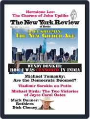 The New York Review of Books (Digital) Subscription April 18th, 2014 Issue