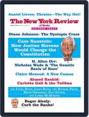 The New York Review of Books (Digital) Subscription May 16th, 2014 Issue