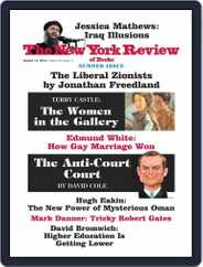 The New York Review of Books (Digital) Subscription July 25th, 2014 Issue