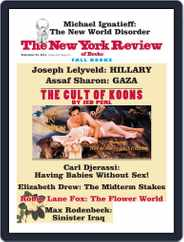 The New York Review of Books (Digital) Subscription September 25th, 2014 Issue
