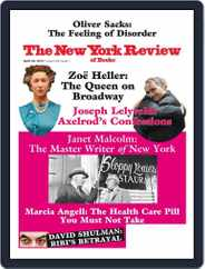 The New York Review of Books (Digital) Subscription April 3rd, 2015 Issue