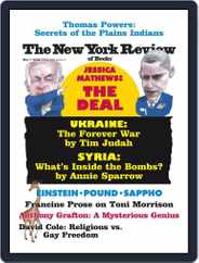 The New York Review of Books (Digital) Subscription April 17th, 2015 Issue
