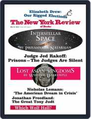 The New York Review of Books (Digital) Subscription May 6th, 2015 Issue