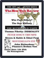The New York Review of Books (Digital) Subscription June 5th, 2015 Issue