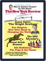The New York Review of Books (Digital) Subscription July 24th, 2015 Issue