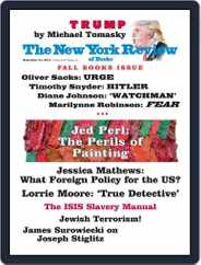 The New York Review of Books (Digital) Subscription September 4th, 2015 Issue