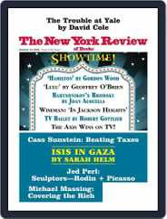 The New York Review of Books (Digital) Subscription December 25th, 2015 Issue