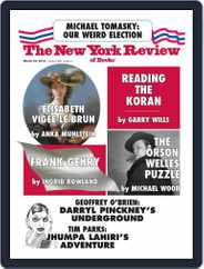 The New York Review of Books (Digital) Subscription March 4th, 2016 Issue