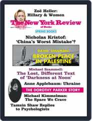 The New York Review of Books (Digital) Subscription March 18th, 2016 Issue