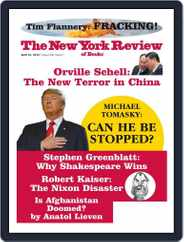 The New York Review of Books (Digital) Subscription April 1st, 2016 Issue