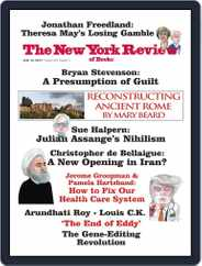 The New York Review of Books (Digital) Subscription July 13th, 2017 Issue
