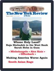 The New York Review of Books (Digital) Subscription January 18th, 2018 Issue