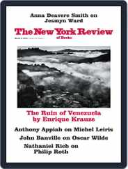The New York Review of Books (Digital) Subscription March 8th, 2018 Issue