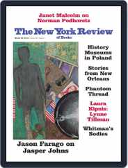 The New York Review of Books (Digital) Subscription March 22nd, 2018 Issue
